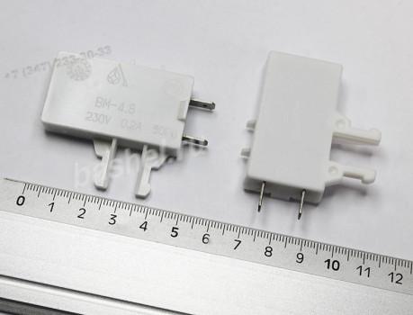 Выключатель герконовый для холодильников Atlant ВМ-4,8 0,2A (КМ-4,8, 908081700143)