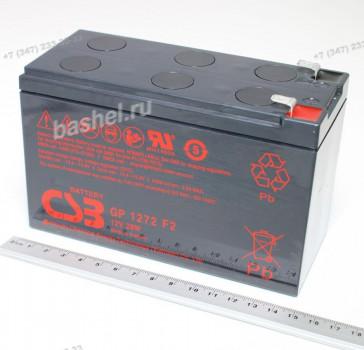 Аккумулятор 12В 7,2А·ч (CSB GP1272 F2 (12V28W)) AGM