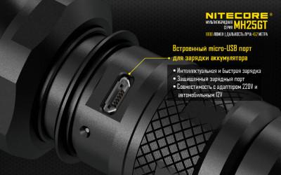 Фонарь светодиодный NITECORE MH25GT 1000Lum (CREE XP-L HI V3, LIR 18650/2CR123/2*16340, з/у USB ), NITECORE