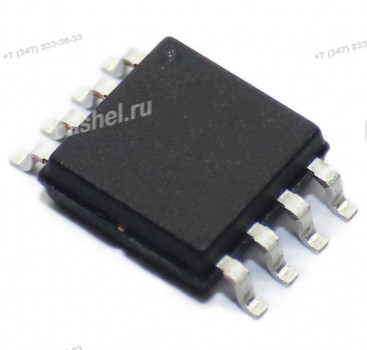 ADM1485AR, Микросхема, SOIC-8, Analog Devices