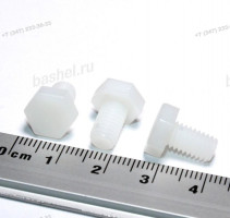 Болт полиамидный DIN 933 6x10 PA66